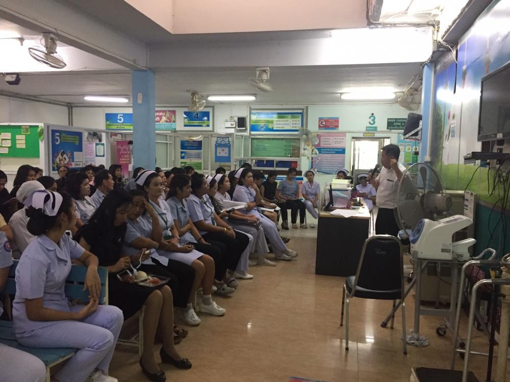 meeting samkhokhospital
